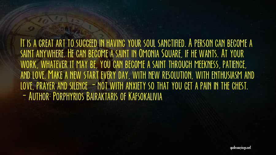 May Your Day Be Quotes By Porphyrios Bairaktaris Of Kafsokalivia