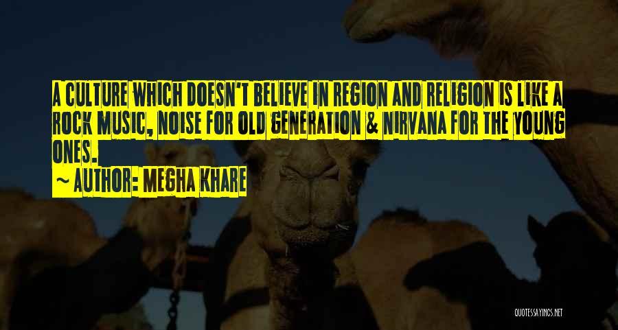 Megha Khare Quotes 1983499