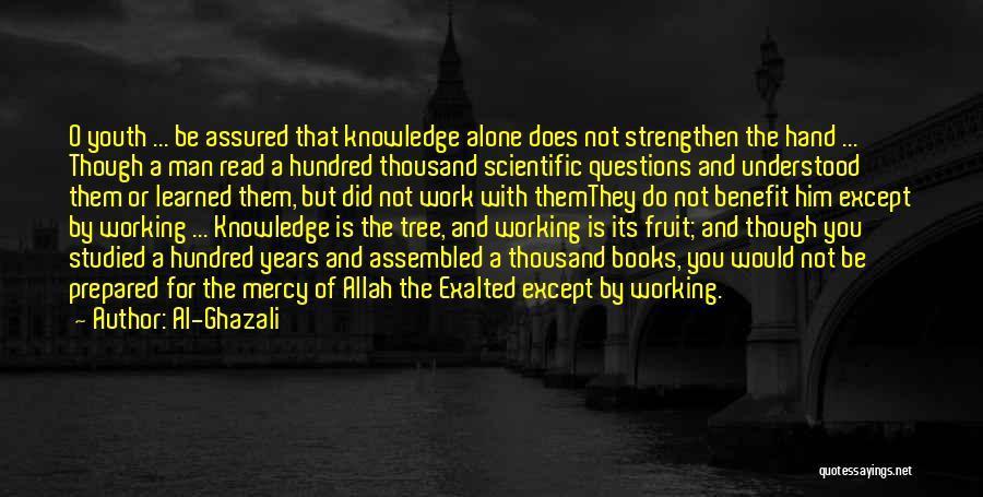 Mercy Of Allah Quotes By Al-Ghazali