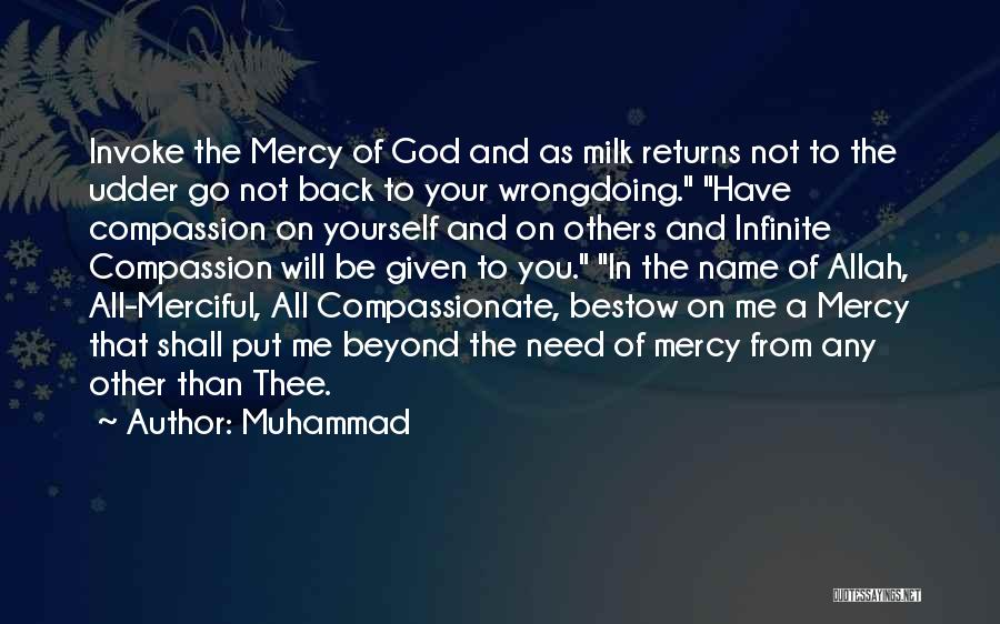 Mercy Of Allah Quotes By Muhammad