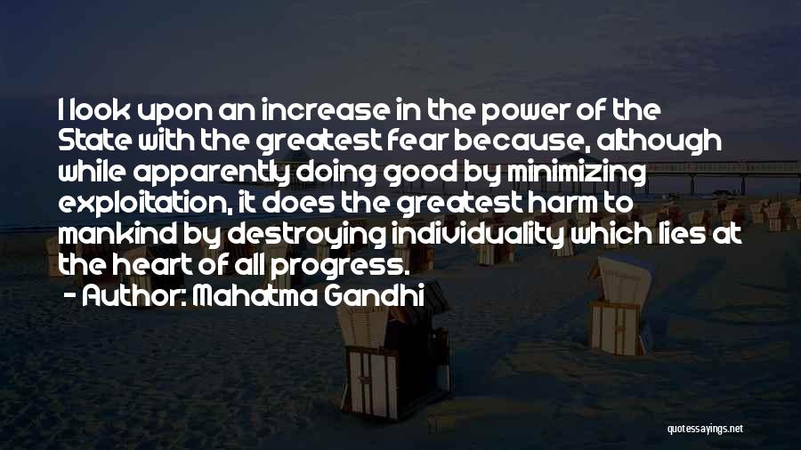 Minimizing Quotes By Mahatma Gandhi