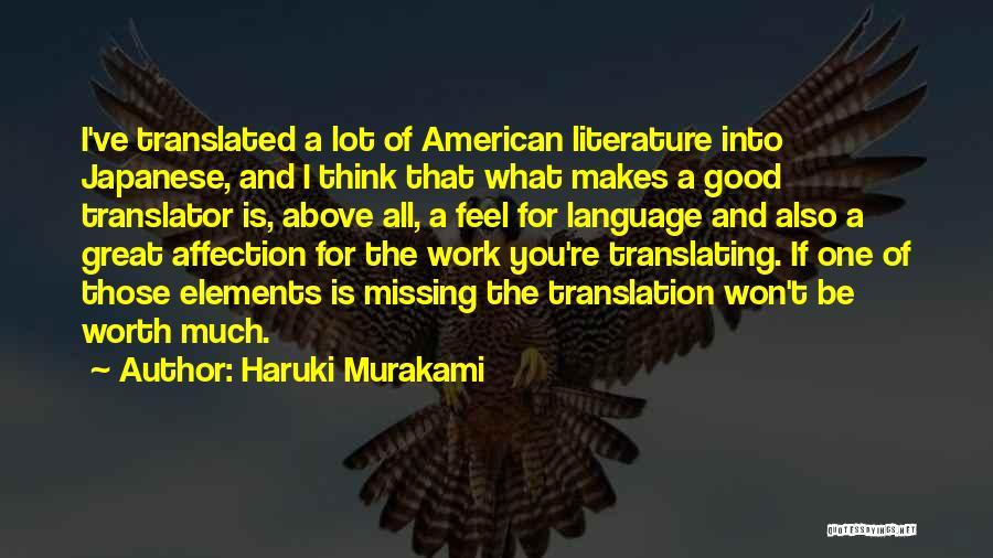 Missing Lot Quotes By Haruki Murakami