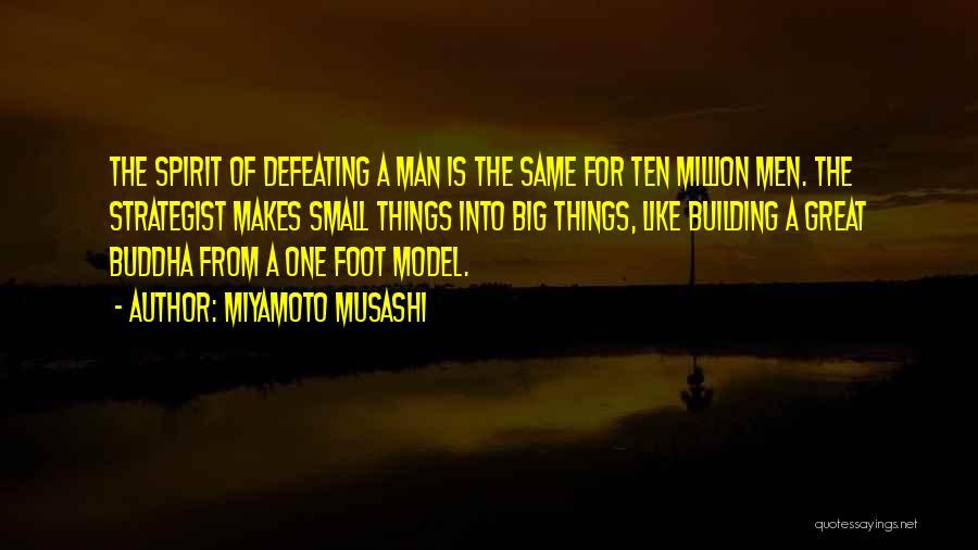 Miyamoto Musashi Quotes 386825