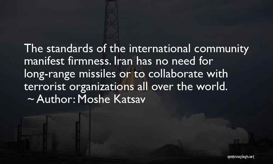Moshe Katsav Quotes 1698564