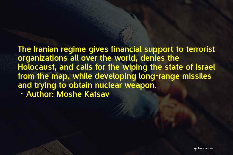Moshe Katsav Quotes 1812805