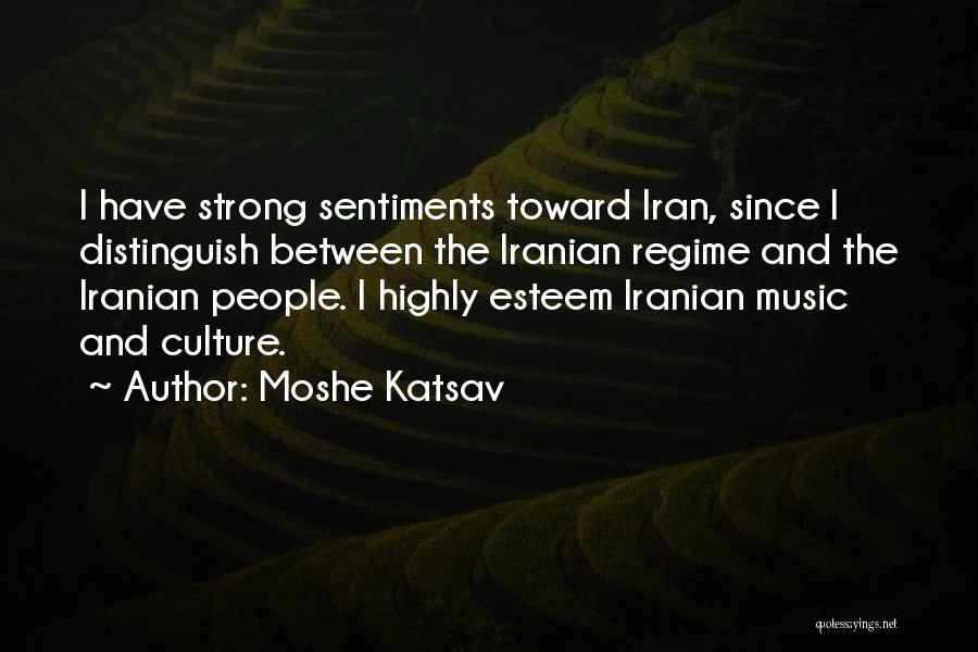 Moshe Katsav Quotes 2208736