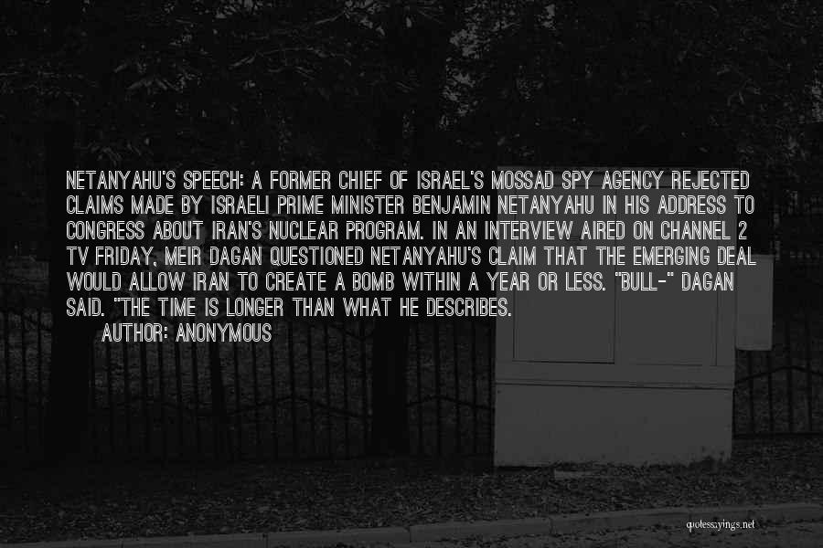 Mossad Quotes By Anonymous