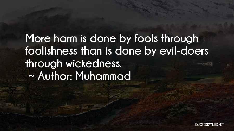 Muhammad Quotes 1139638