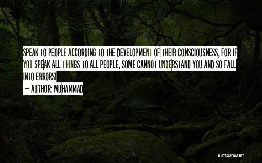 Muhammad Quotes 1162636