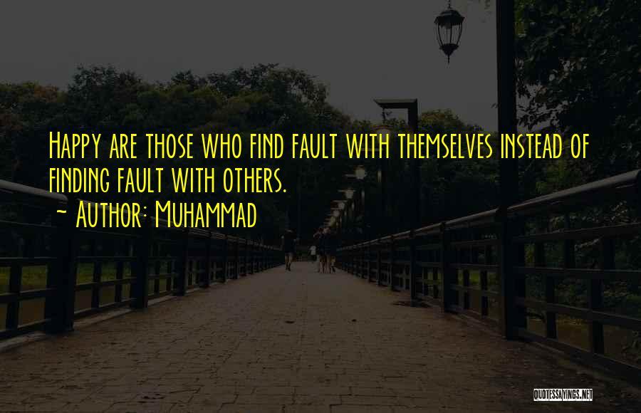 Muhammad Quotes 1384593