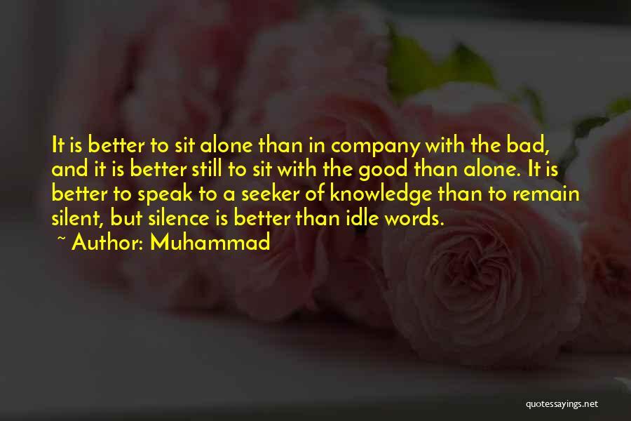 Muhammad Quotes 329049