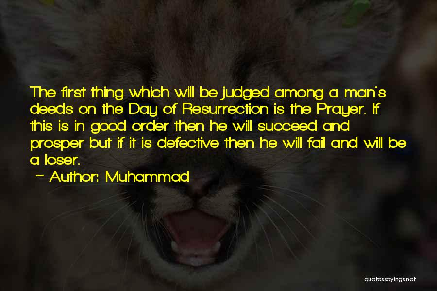 Muhammad Quotes 718157