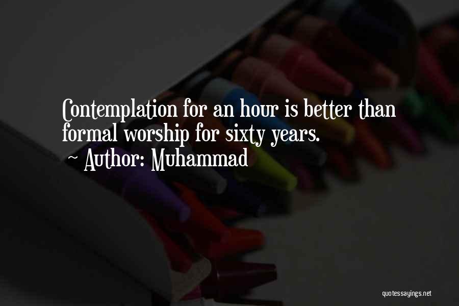 Muhammad Quotes 982562