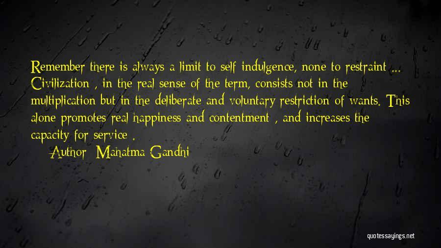 Multiplication Quotes By Mahatma Gandhi
