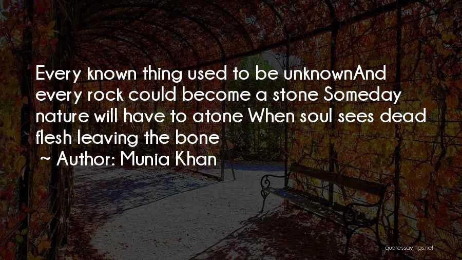 Munia Khan Quotes 1326111