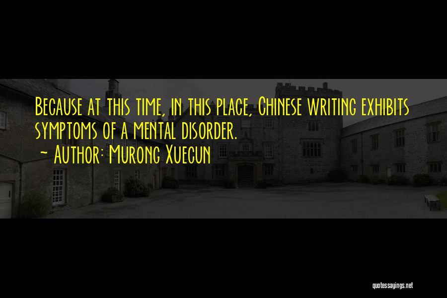 Murong Xuecun Quotes 1354028