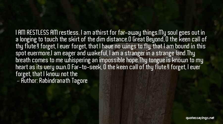 My Horse Quotes By Rabindranath Tagore