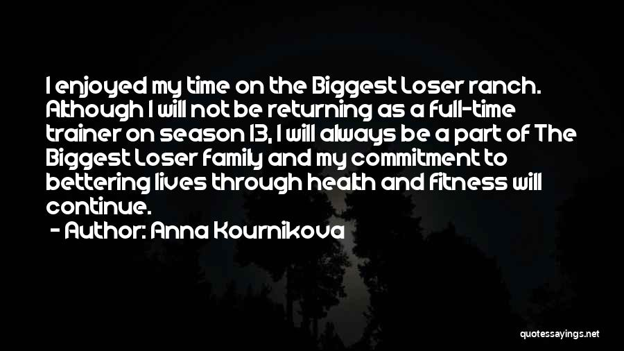 My Trainer Quotes By Anna Kournikova