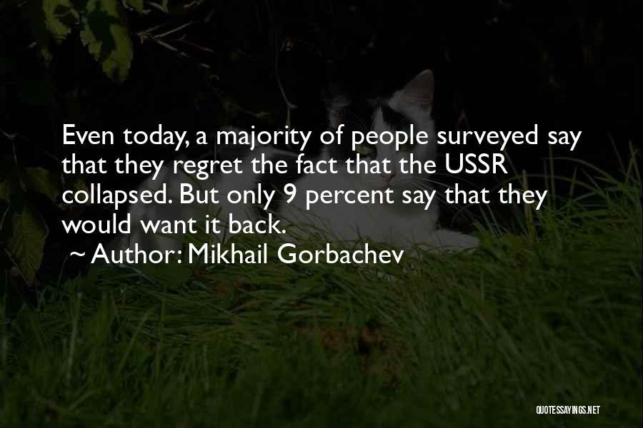 Nagisa Furukawa Quotes By Mikhail Gorbachev