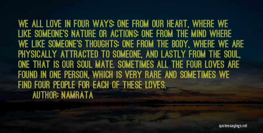 Namrata Quotes 1821484