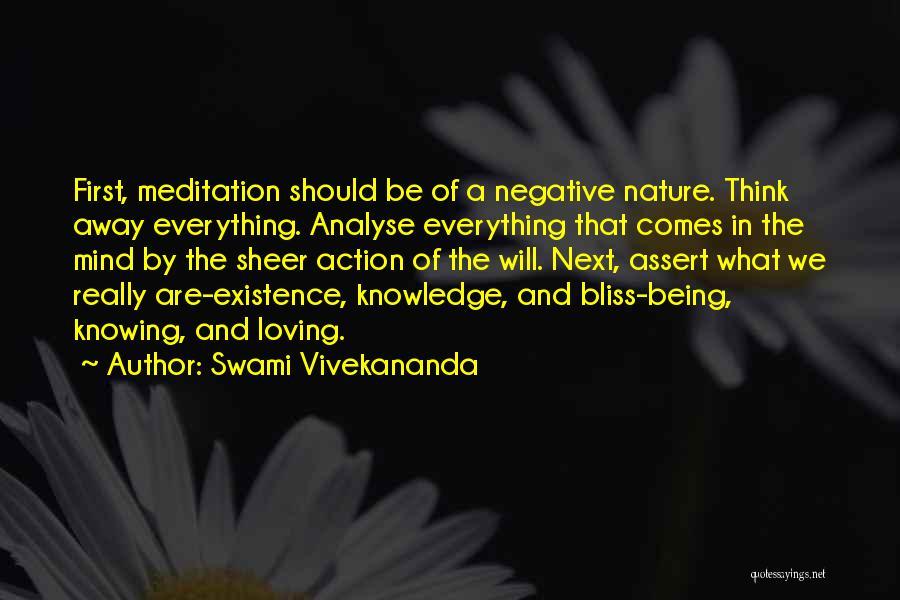 Nature Loving Quotes By Swami Vivekananda