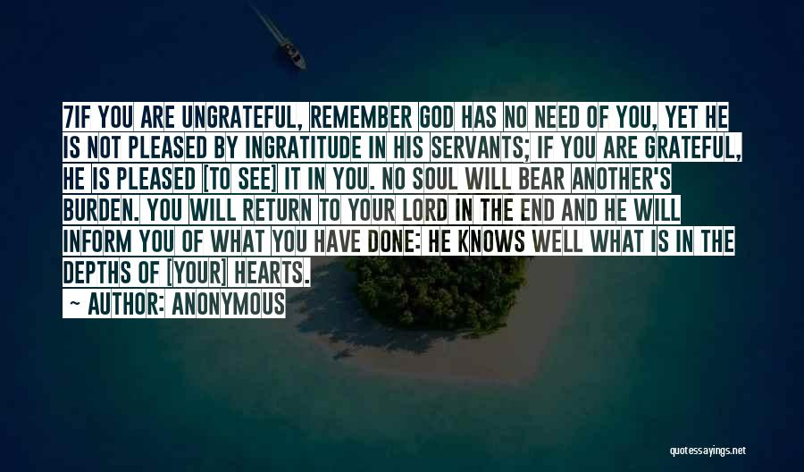 Need You Lord Quotes By Anonymous