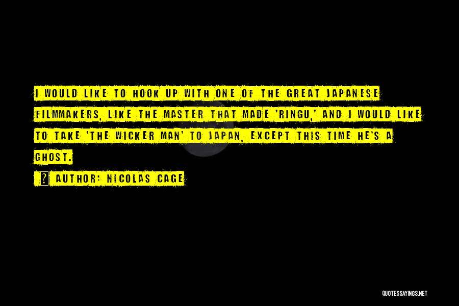 Nicolas Cage Quotes 1871822