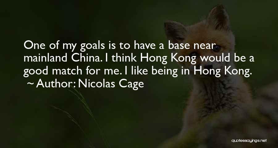 Nicolas Cage Quotes 2079657