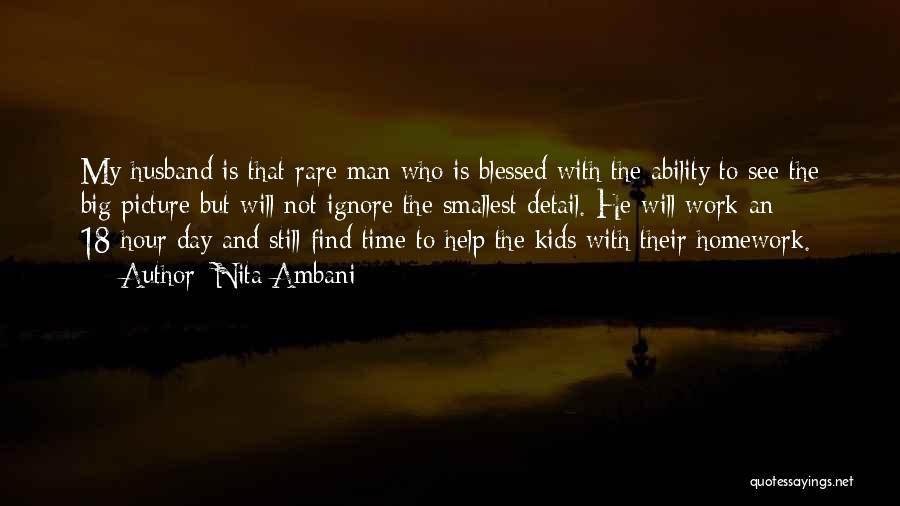 Nita Ambani Quotes 1289062