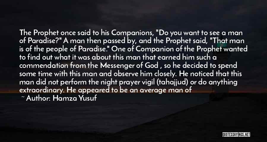 No Rancor Quotes By Hamza Yusuf