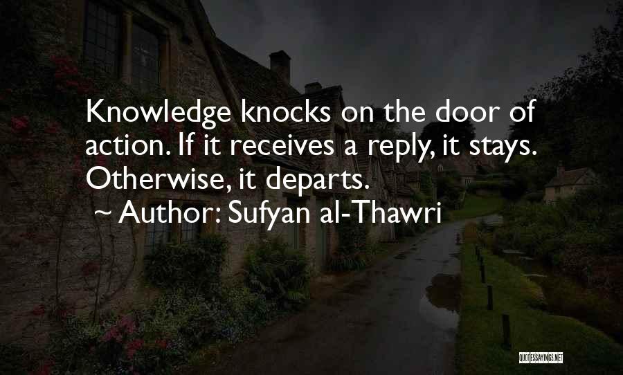 No Reply At All Quotes By Sufyan Al-Thawri