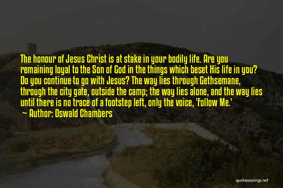 No Trace Quotes By Oswald Chambers