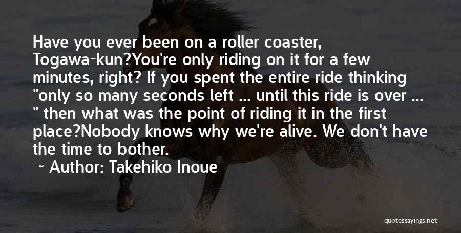 Nobody Knows The Real Me Quotes By Takehiko Inoue