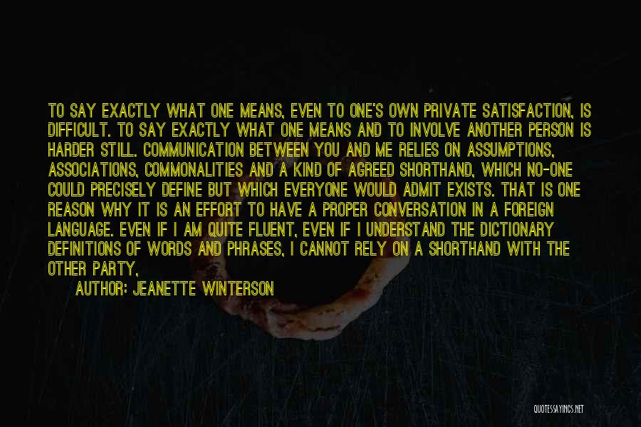 Not Able To Understand Quotes By Jeanette Winterson