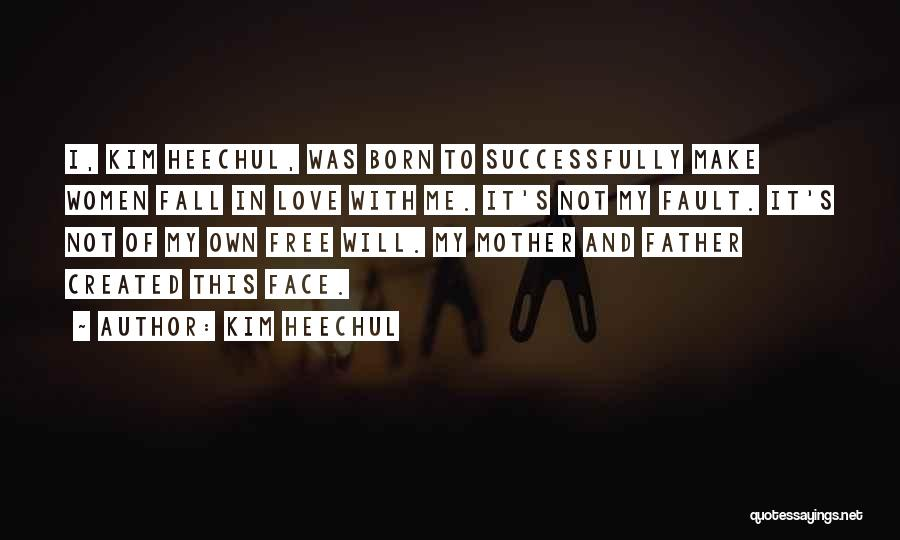 Not Falling In Love With Me Quotes By Kim Heechul