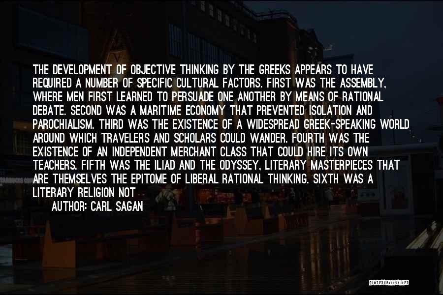 Odyssey Quotes By Carl Sagan