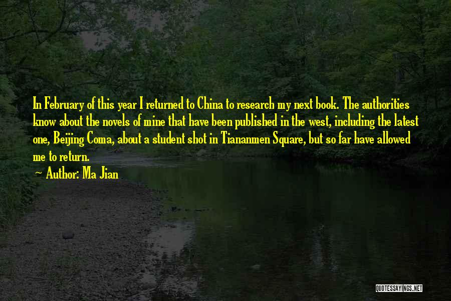 One Shot Book Quotes By Ma Jian