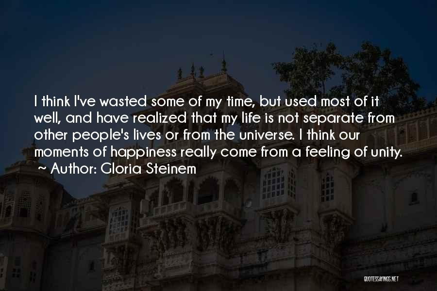 Other People's Feelings Quotes By Gloria Steinem