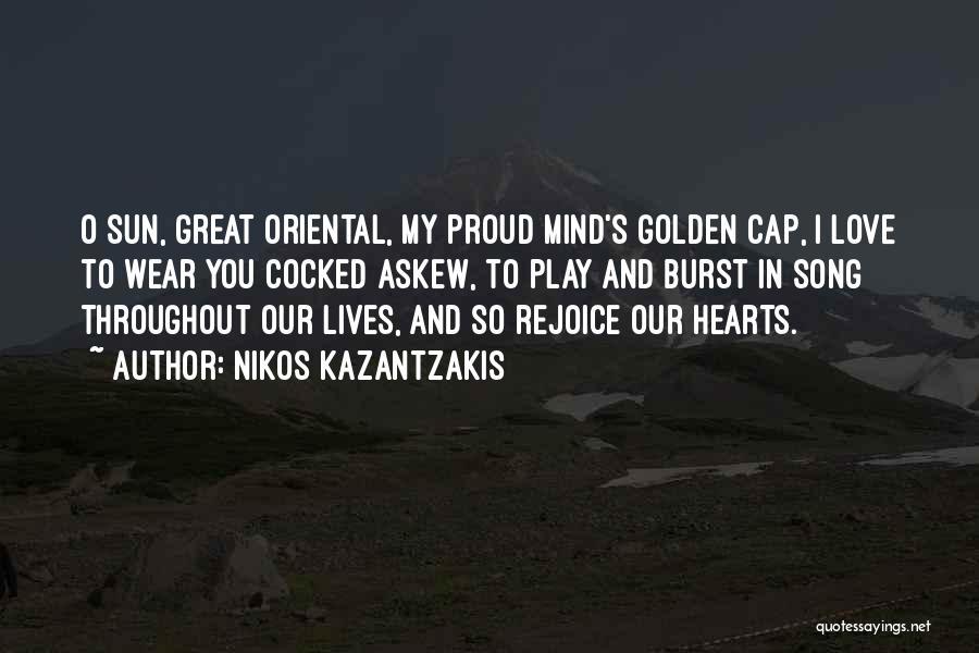 Our Song Quotes By Nikos Kazantzakis
