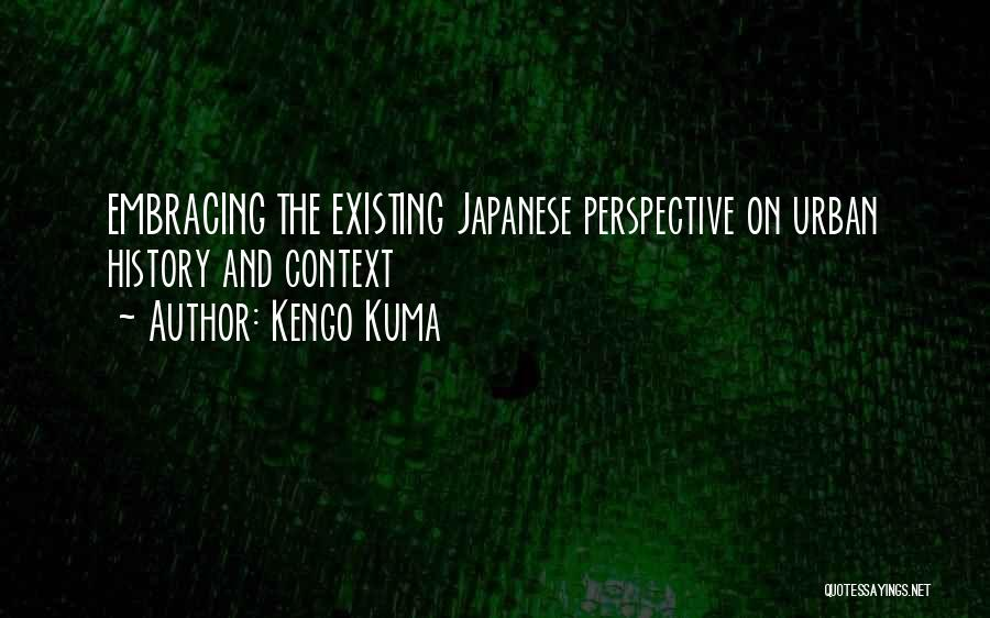 Out Of Context D&d Quotes By Kengo Kuma