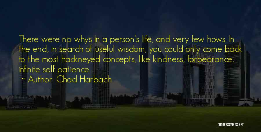 Patience And Quotes By Chad Harbach