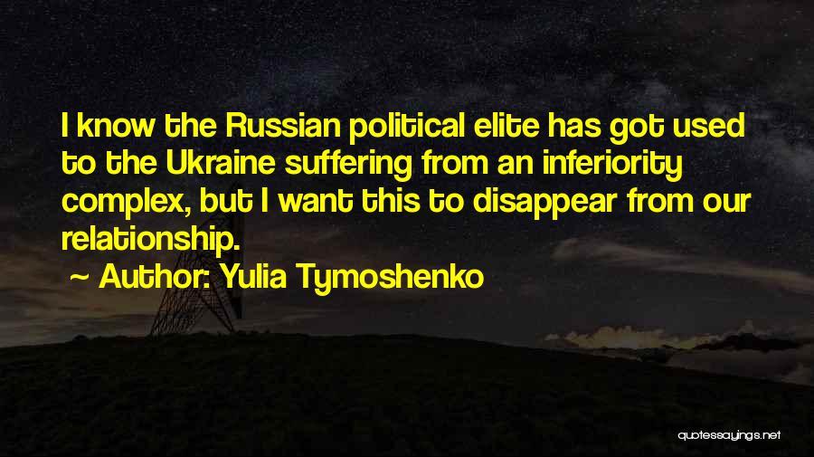 Political Elite Quotes By Yulia Tymoshenko