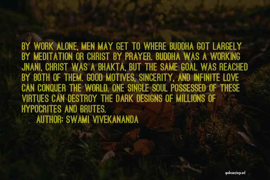 Possessed Love Quotes By Swami Vivekananda