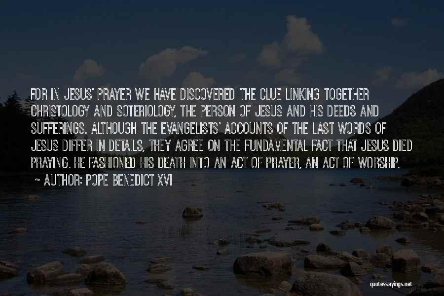 Praying Together Quotes By Pope Benedict XVI