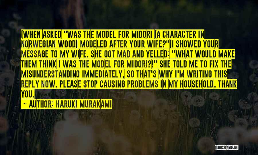 Problems In Relationships Quotes By Haruki Murakami