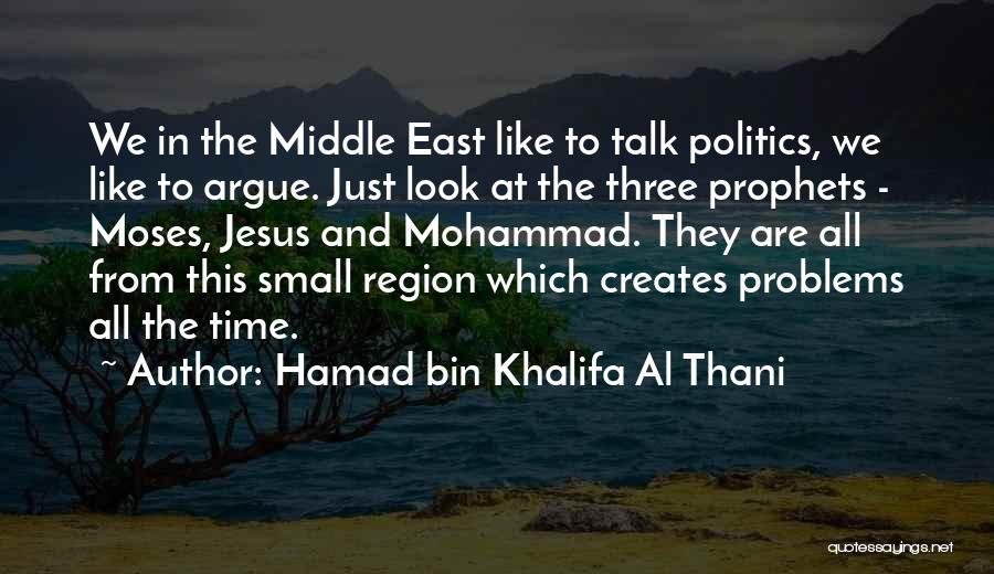 Prophets Quotes By Hamad Bin Khalifa Al Thani
