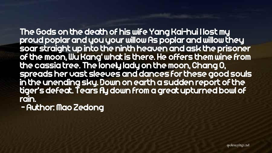 Proud Of Wife Quotes By Mao Zedong