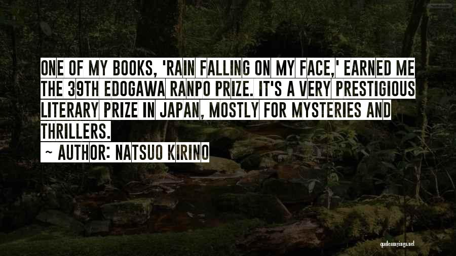Rain In The Face Quotes By Natsuo Kirino