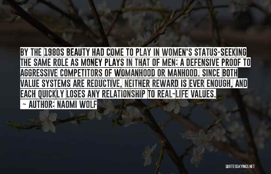 Real Beauty Quotes By Naomi Wolf