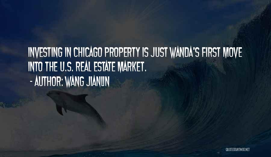 Real Estate Quotes By Wang Jianlin